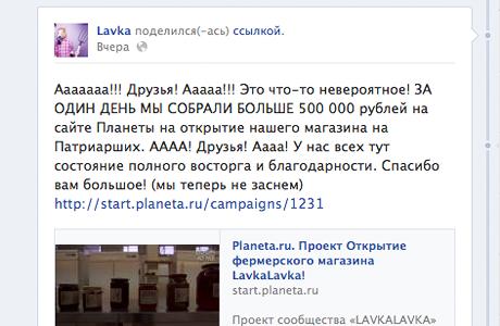 Итоги недели: Собянин поможет Навальному, новое здание Третьяковки, «Алма-Атинскую» не переименовали. Изображение № 5.