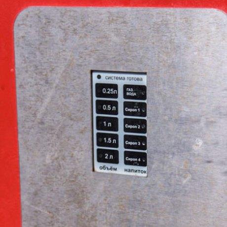 На Контрактовой поставили автомат с газировкой. Зображення № 4.