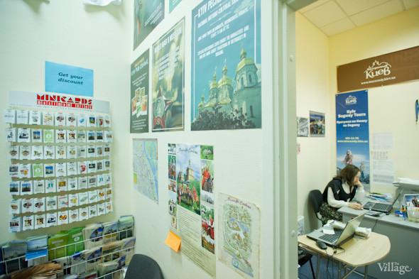 На показ: Для туристов разработали 16 маршрутов по Киеву. Зображення № 6.