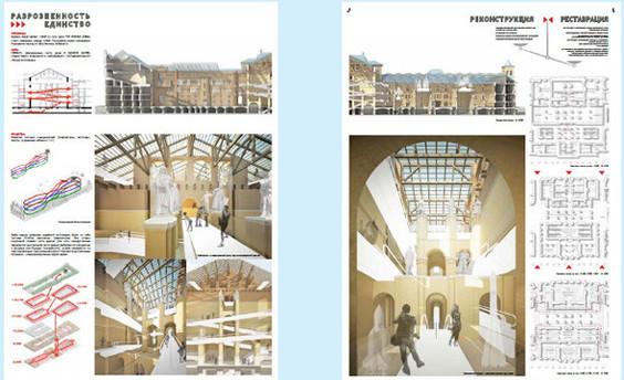 Теория вероятности: 4 проекта реконструкции Политехнического музея. Изображение № 10.