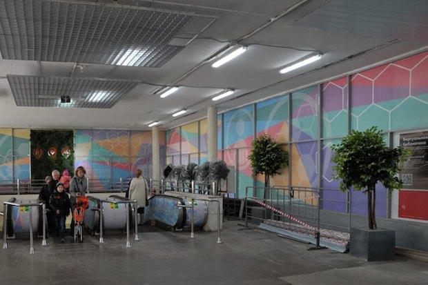 Обновлённая станция метро «Текстильщики». Изображение № 2.