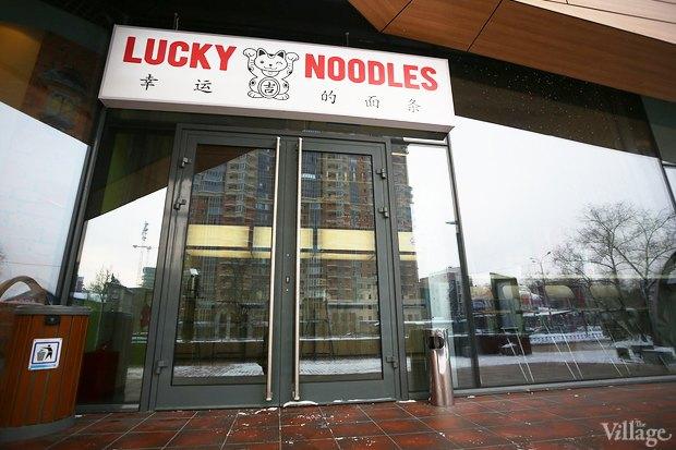 Вторая лапшичная Lucky Noodles в Одинцово. Изображение № 11.