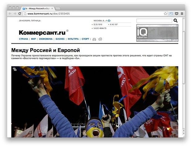 Ссылки дня: Спорт по-русски, стихи сотрудников госучреждений и интерактивный «Евромайдан». Изображение № 1.