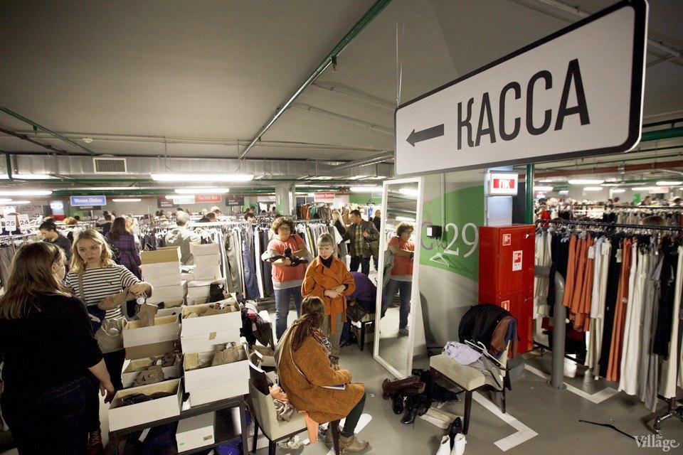 Люди в городе: Посетители Garage Sale о выгодных и спонтанных покупках. Изображение № 4.