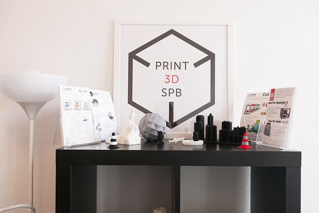 Print3DSpb: Как стать официальным поставщиком 3D-принтеров в России . Изображение № 2.