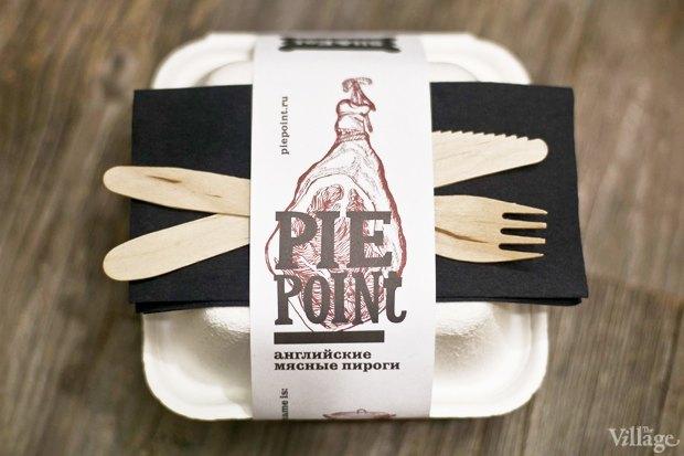 Упаковка для пирогов навынос. Изображение № 30.