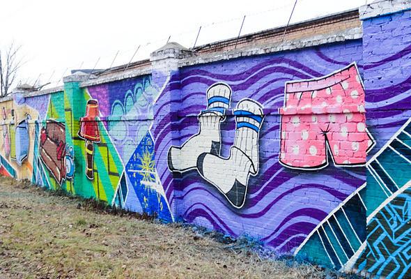 В Киеве появились граффити рекордных размеров. Изображение № 7.