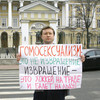 На митинг геев пришли националисты и хоругвеносцы. Изображение № 1.