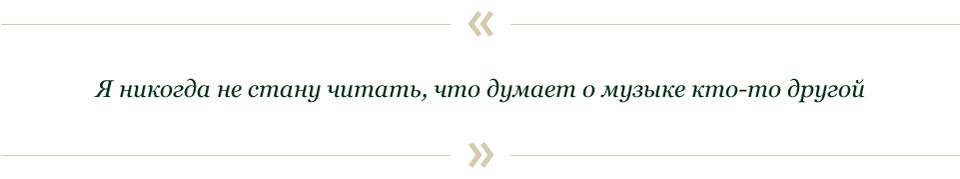 Сергей Сергеев и Дмитрий Фесенко: Что творится в ночных клубах?. Изображение № 82.
