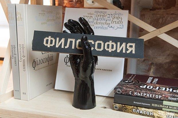 Новое место: Книжная лавка «Хармс». Изображение № 9.