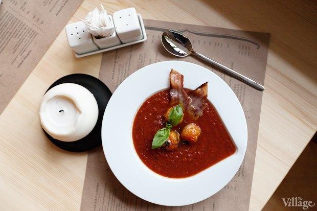 Томатный суп — 240 рублей. Изображение № 11.