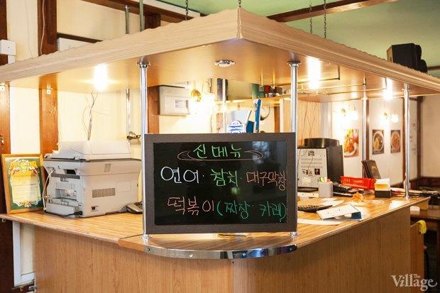 Все свои: Корейский ресторан на Лермонтовском проспекте. Изображение № 5.