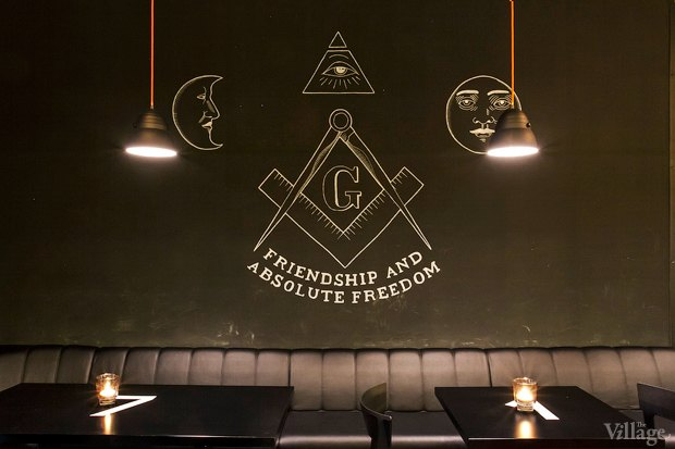 Новое место (Киев): Bibique Bar. Зображення № 14.