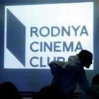 В Месте: Кинопоказы в Rodnya и Dome. Изображение № 1.