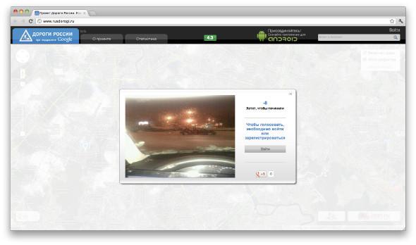 Google начал искать ямы на дорогах. Изображение № 6.