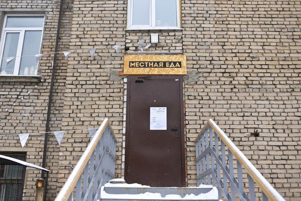 Постоянная резиденция «Местнойеды». Изображение № 9.
