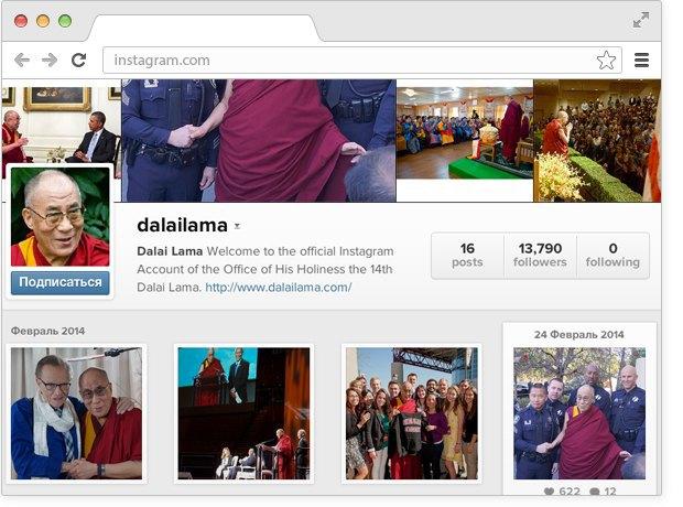 Instagram далай-ламы, Ревзин оболимпийских объектах и платья избумаги. Изображение № 5.