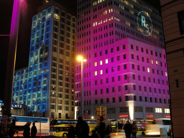 Первый фестиваль света пройдёт в Москве. Изображение № 6.