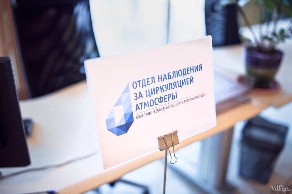 Офис недели (Петербург): Bureau De La Recherches Meteorologiques. Изображение № 10.
