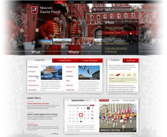 Третий (выбранный) вариант сайта для туристов. Изображение № 18.