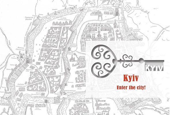 Мнение: Участники и жюри конкурса на логотип Киева — о финалистах и уровне работ. Зображення № 10.