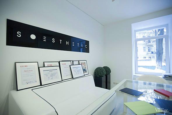 Офис недели (Киев): SOesthetic. Изображение № 16.