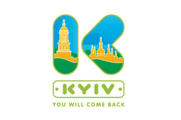 Третий не лишний: Киевсовет объявил очередной этап конкурса на лучший логотип столицы. Зображення № 3.