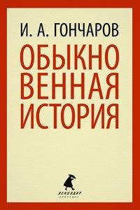 Обновлённый «Лениздат» выпустил серию с классикой по 100 рублей. Изображение № 8.