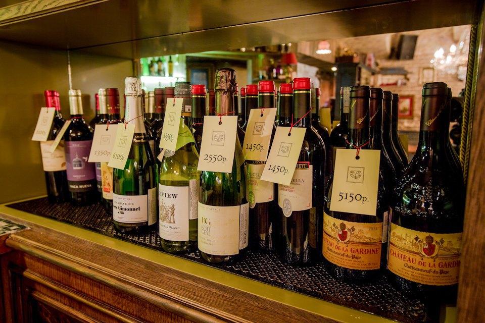 Ресторан ибар Mitzva bar. Изображение № 8.