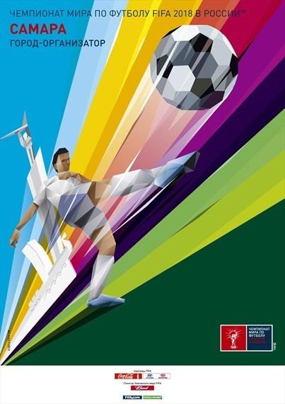 Петербург официально примет чемпионат мира по футболу в 2018-м. Изображение № 7.