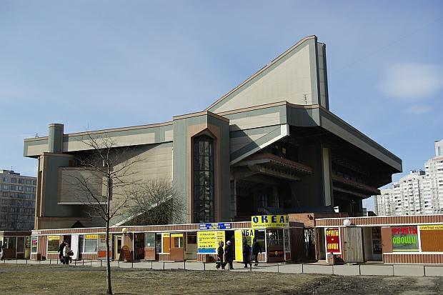 Здание премьерного кинотеатра «Русь». Изображение № 1.