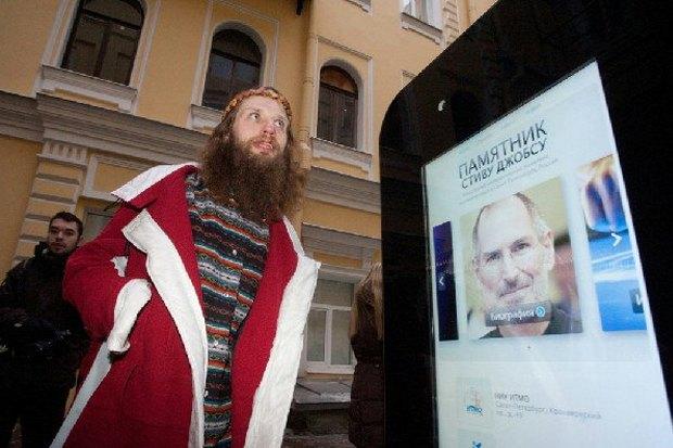 В Петербурге открыли памятник Стиву Джобсу. Изображение № 1.
