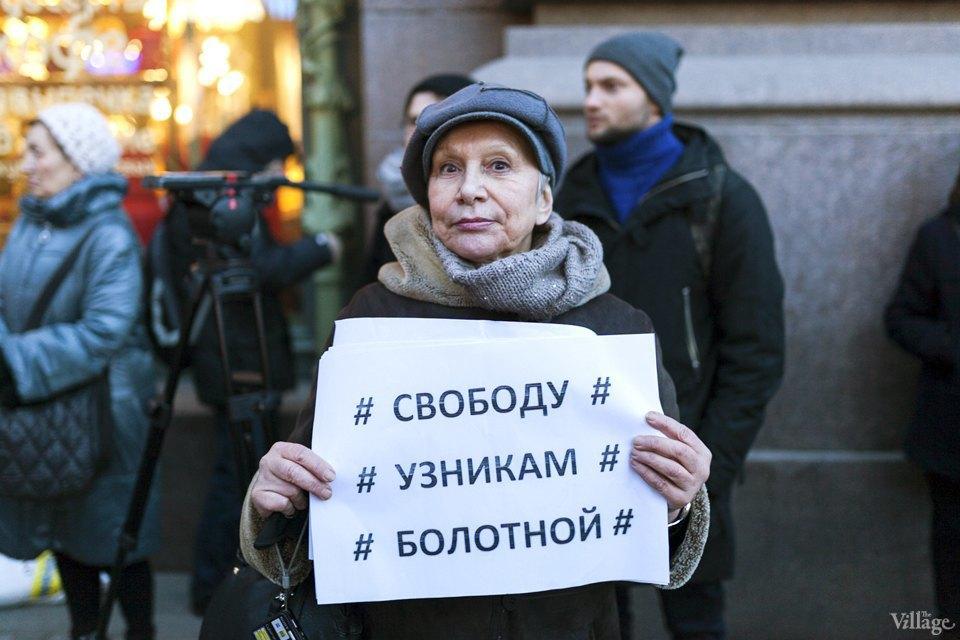 Фоторепортаж: Акция против «Болотного дела» . Изображение № 3.