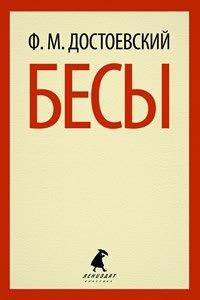 Обновлённый «Лениздат» выпустил серию с классикой по 100 рублей. Изображение № 10.