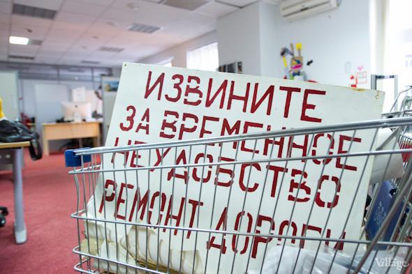 Офис недели (Киев): Tabasco. Изображение № 20.