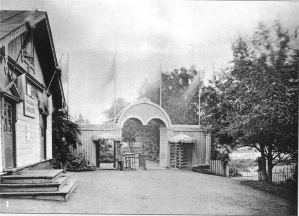 1864 год, вход в зоосад. Изображение № 3.