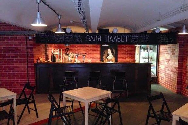 Пивной бар «Ваня нальёт», кафе «Дальнекатесы», магазин биопродуктов «Город-сад», бар «Киану». Изображение № 1.
