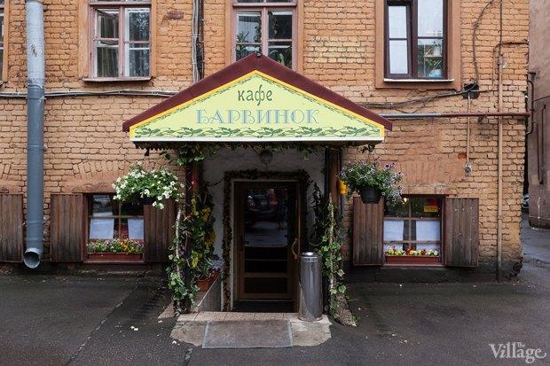 Все свои: Украинское кафе наМира. Изображение №2.