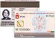 Итоги недели: электронные паспорта, выживание на прожиточный минимум и новый сайт Собянина. Изображение № 12.