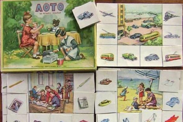 В Музее смеха всё лето можно играть в советские настольные игры. Изображение № 6.