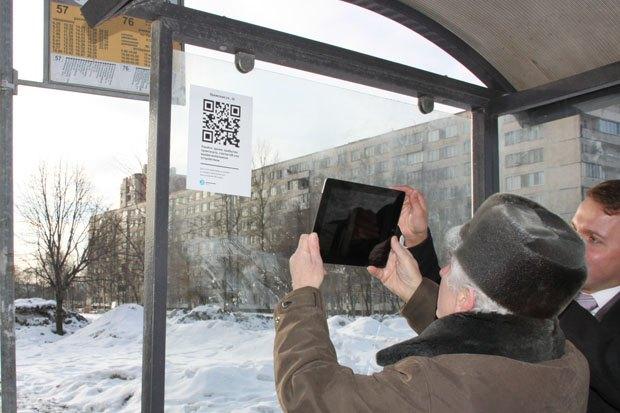 Остановки в Купчине оснастили QR-кодами с информацией о движении транспорта. Изображение № 1.
