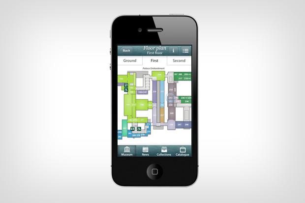 Как на ладони: 12 iPhone-приложений для Петербурга. Изображение № 63.