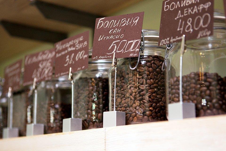Эксперимент The Village: Где в Киеве подают лучший кофе. Зображення № 24.