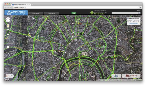 Google начал искать ямы на дорогах. Изображение № 3.