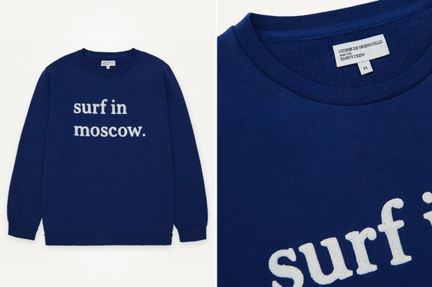 Где купить мужской свитшот: 9вариантов от1200 рублей до10тысячрублей. Изображение № 5.
