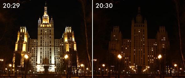 Тушите свет: Как Москва провела «Час Земли». Изображение № 4.