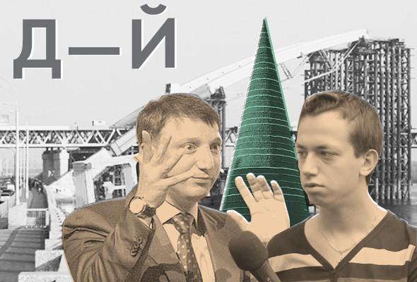 Итоги 2011: Главные слова и фразы уходящего года. Изображение № 6.