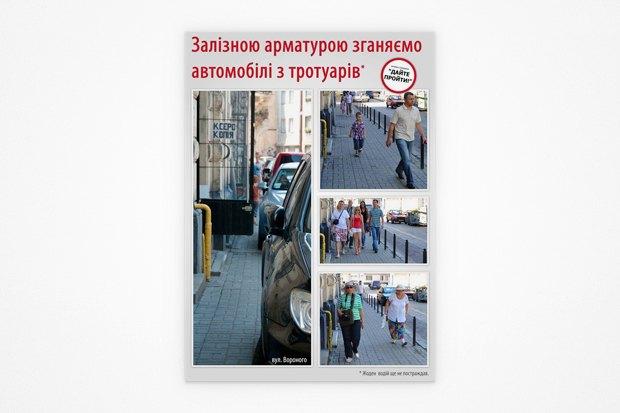 Неровный счёт: Пешеходы против автомобилей. Зображення № 10.