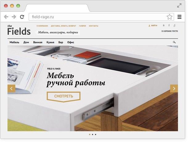 У магазина дизайнерской мебели Field&Rage обновился интернет-магазин. Изображение № 1.