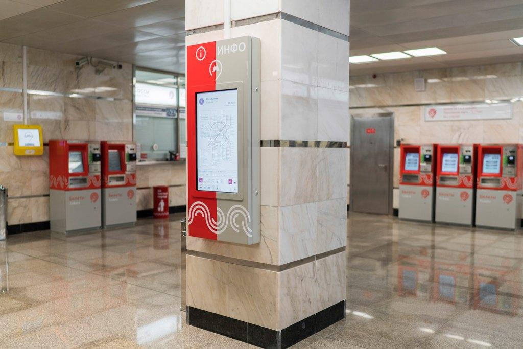 Зонтпэкер изарядка для гаджетов—как устроена станция метро «Котельники». Изображение № 27.